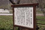 20090505_0812.JPG